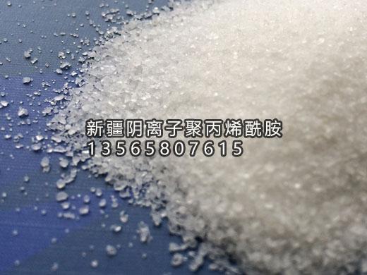 新疆聚丙烯酰胺用于造纸优缺点兼具