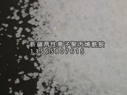 不同分子量对新疆聚丙烯酰胺效果影响