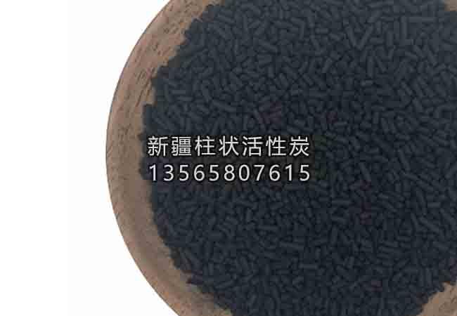 新疆活性炭在室内如何发挥最大作用